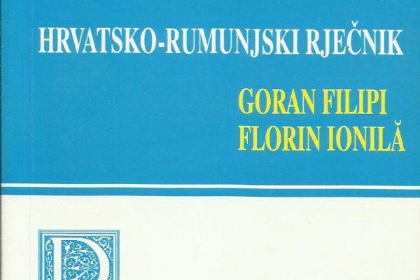 In Memoriam: Goran Filipi (1954.-2021.)