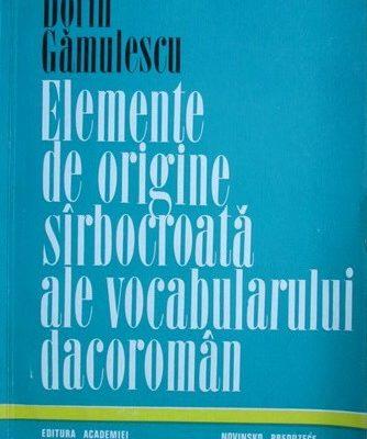 In Memoriam: Dorin Gămulescu (1936.-2021.)